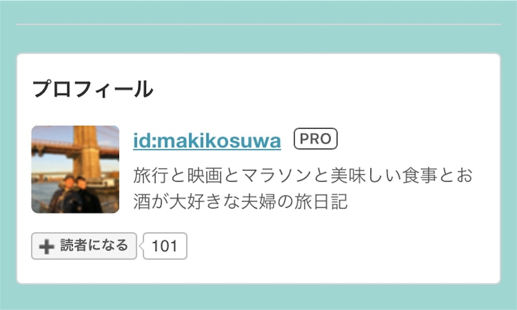 f:id:makikosuwa:20181113202449j:image