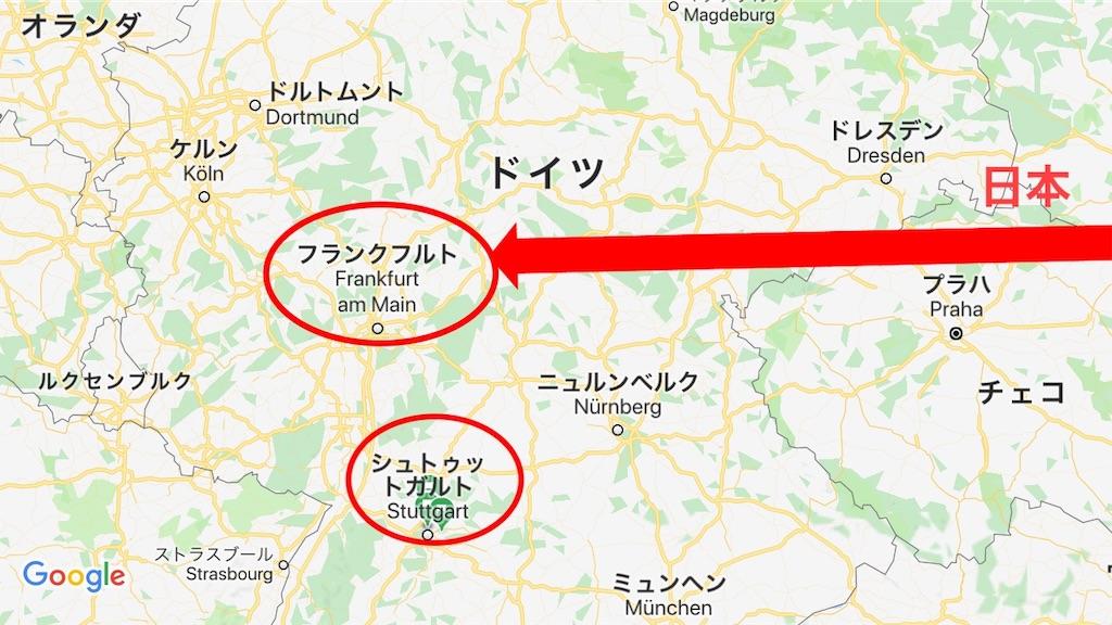 f:id:makikosuwa:20181201195611j:image