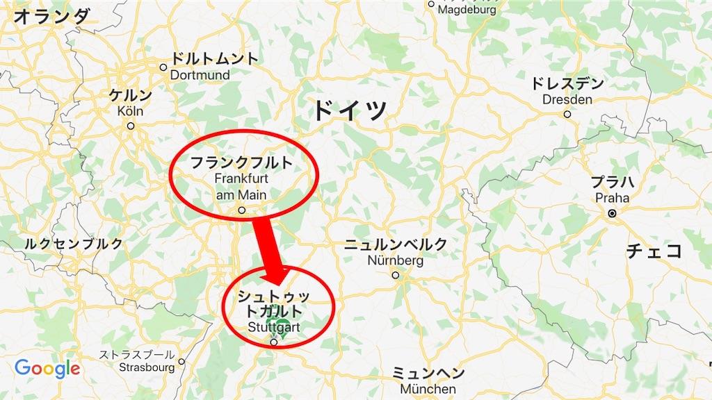 f:id:makikosuwa:20181201195632j:image