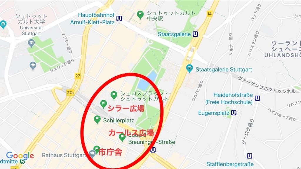 f:id:makikosuwa:20181201201409j:image