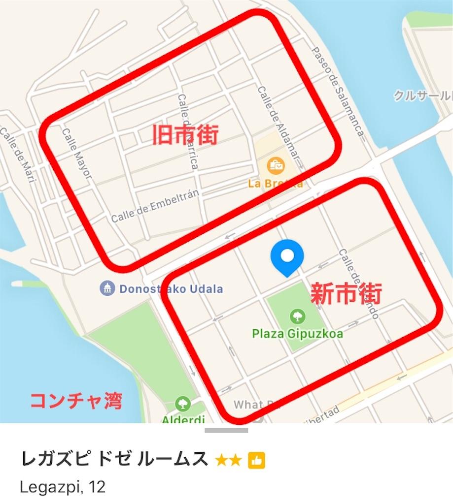 f:id:makikosuwa:20181201203908j:image