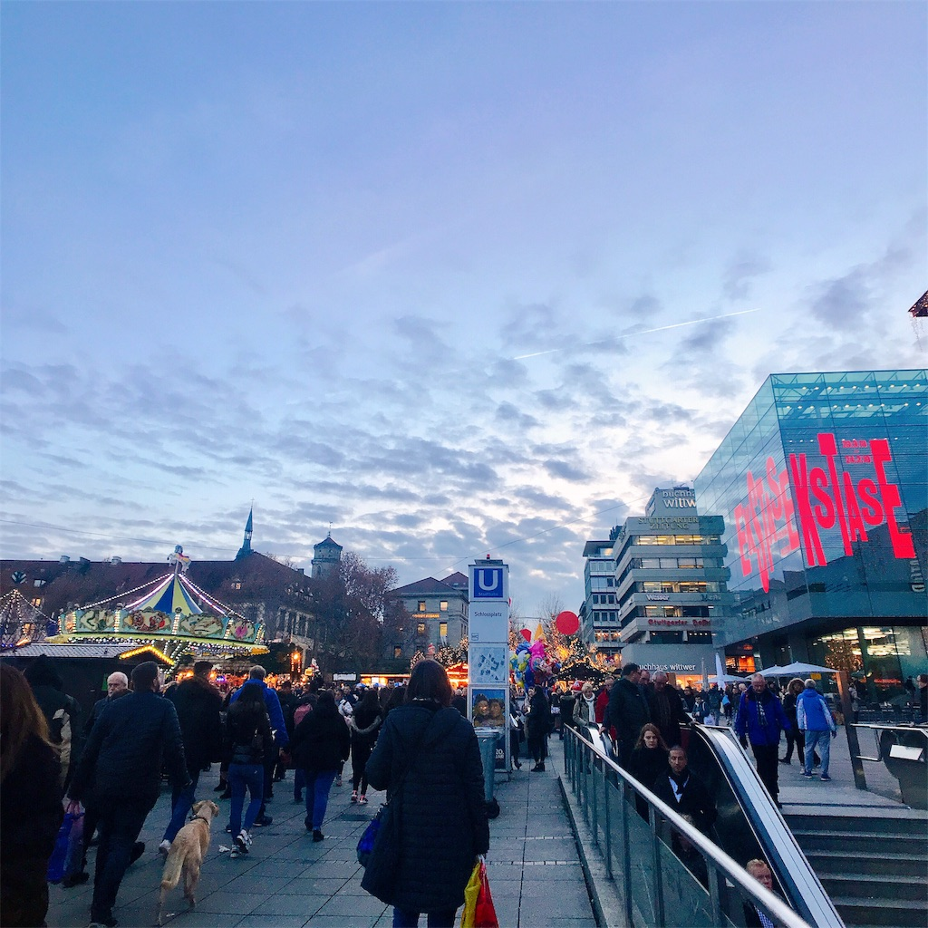 f:id:makikosuwa:20181210163551j:image