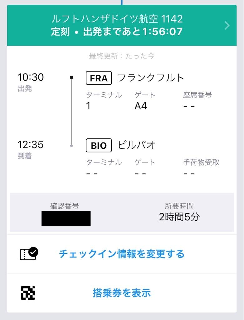 f:id:makikosuwa:20181228204954j:image