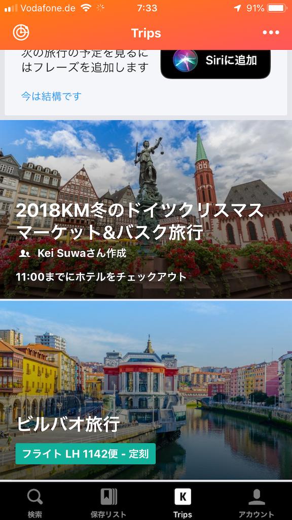 f:id:makikosuwa:20181228205004p:image