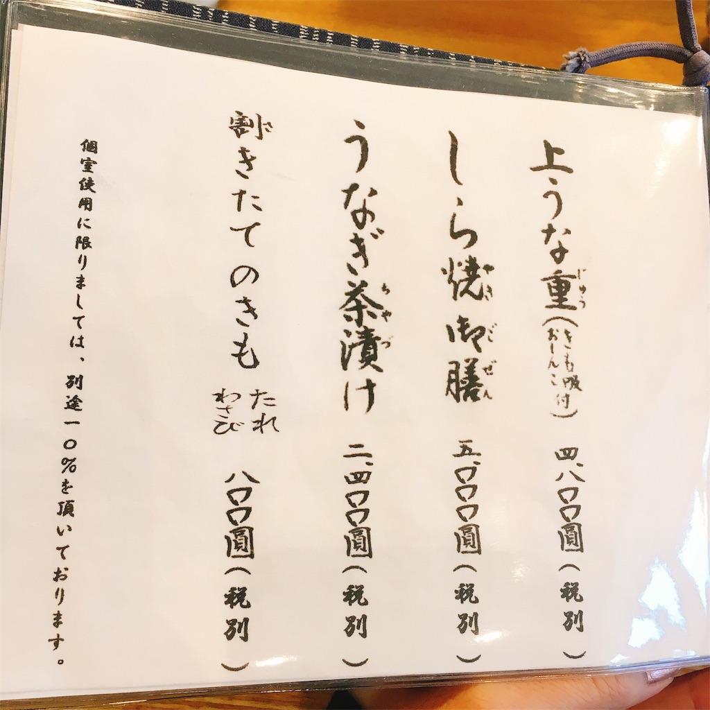 f:id:makikosuwa:20190106184308j:image