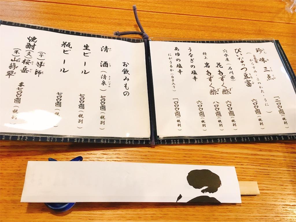 f:id:makikosuwa:20190106184355j:image