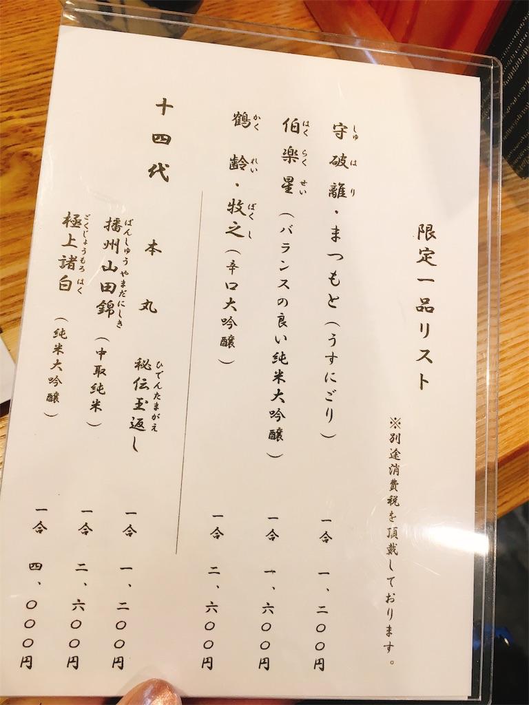 f:id:makikosuwa:20190108092554j:image