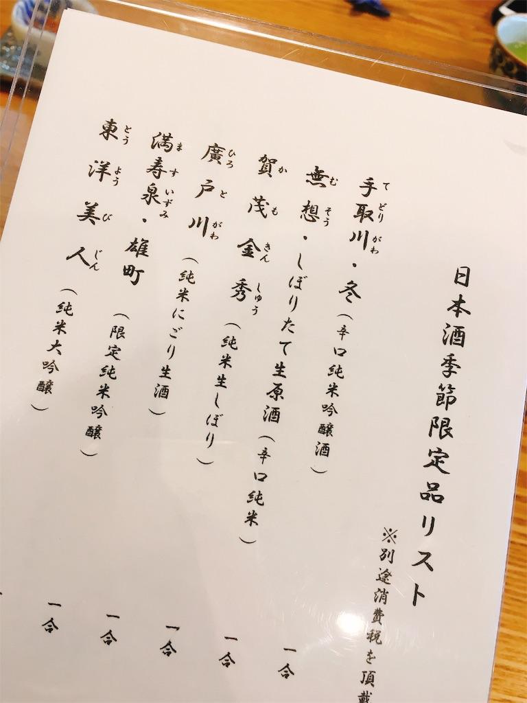 f:id:makikosuwa:20190108092559j:image