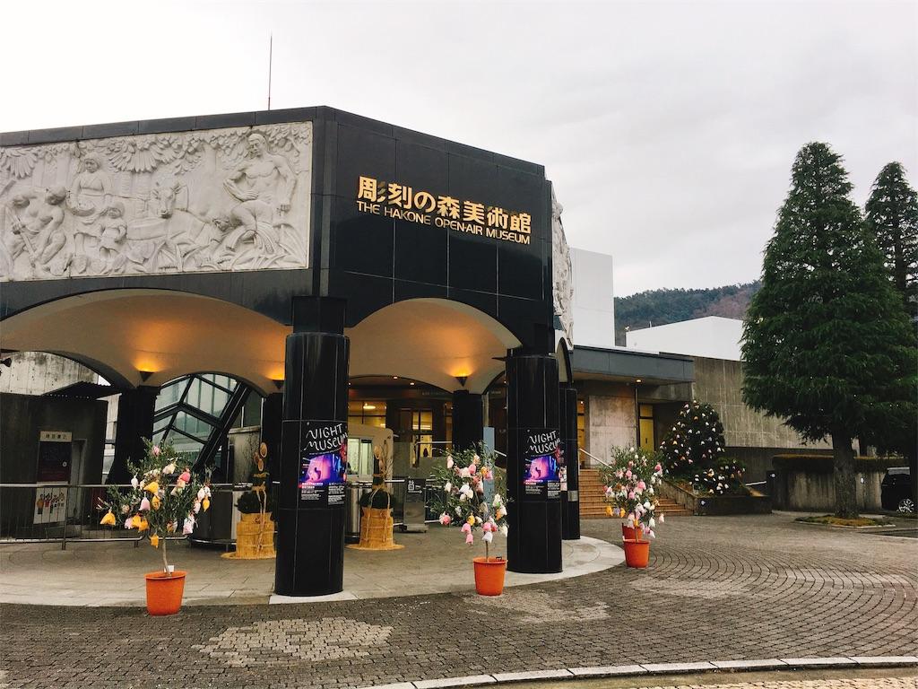 f:id:makikosuwa:20190108204357j:image