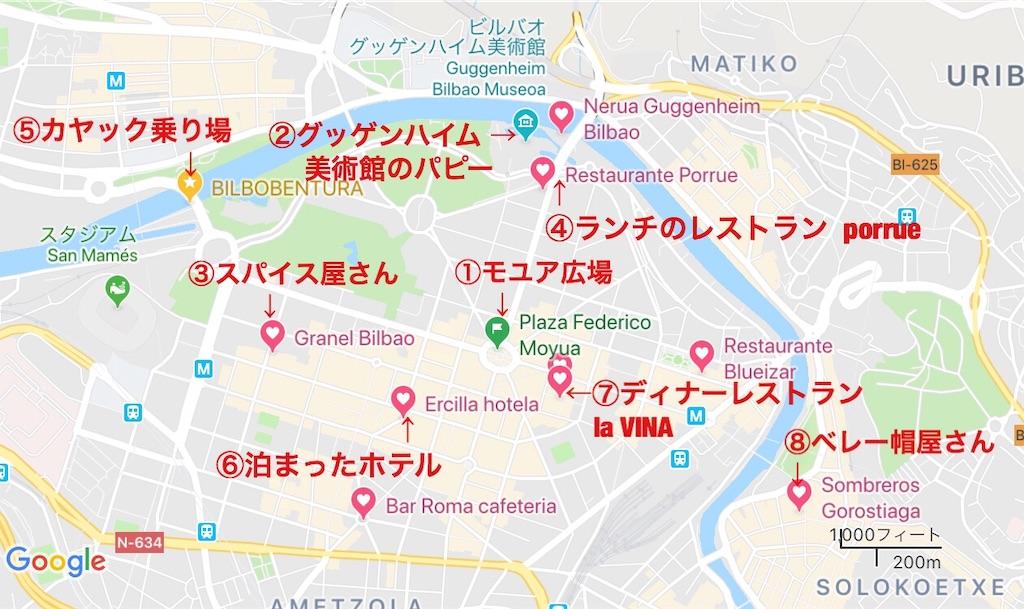 f:id:makikosuwa:20190112200924j:image