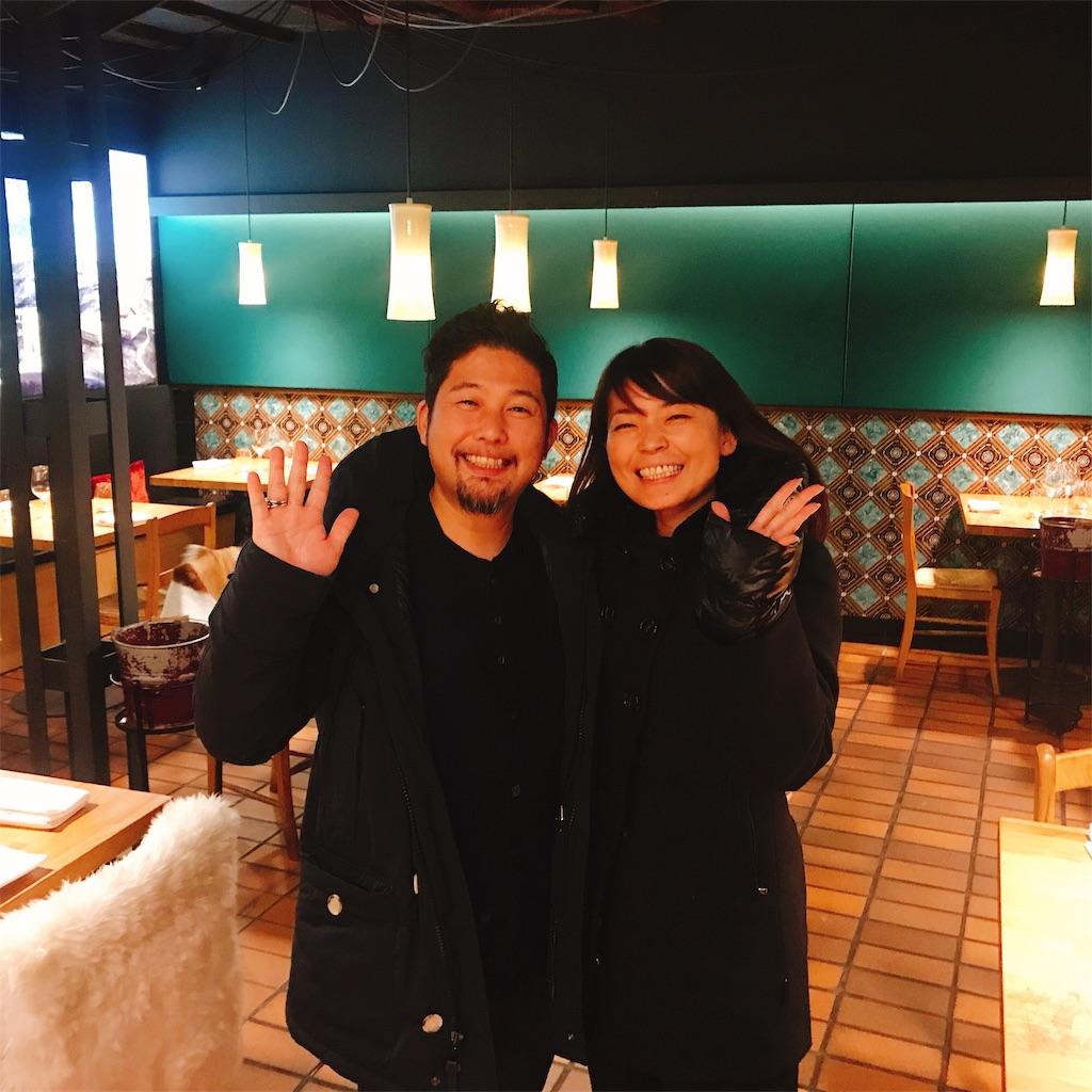 f:id:makikosuwa:20190119150252j:image