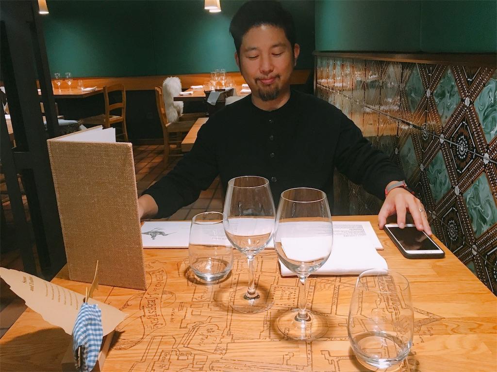 f:id:makikosuwa:20190119150257j:image