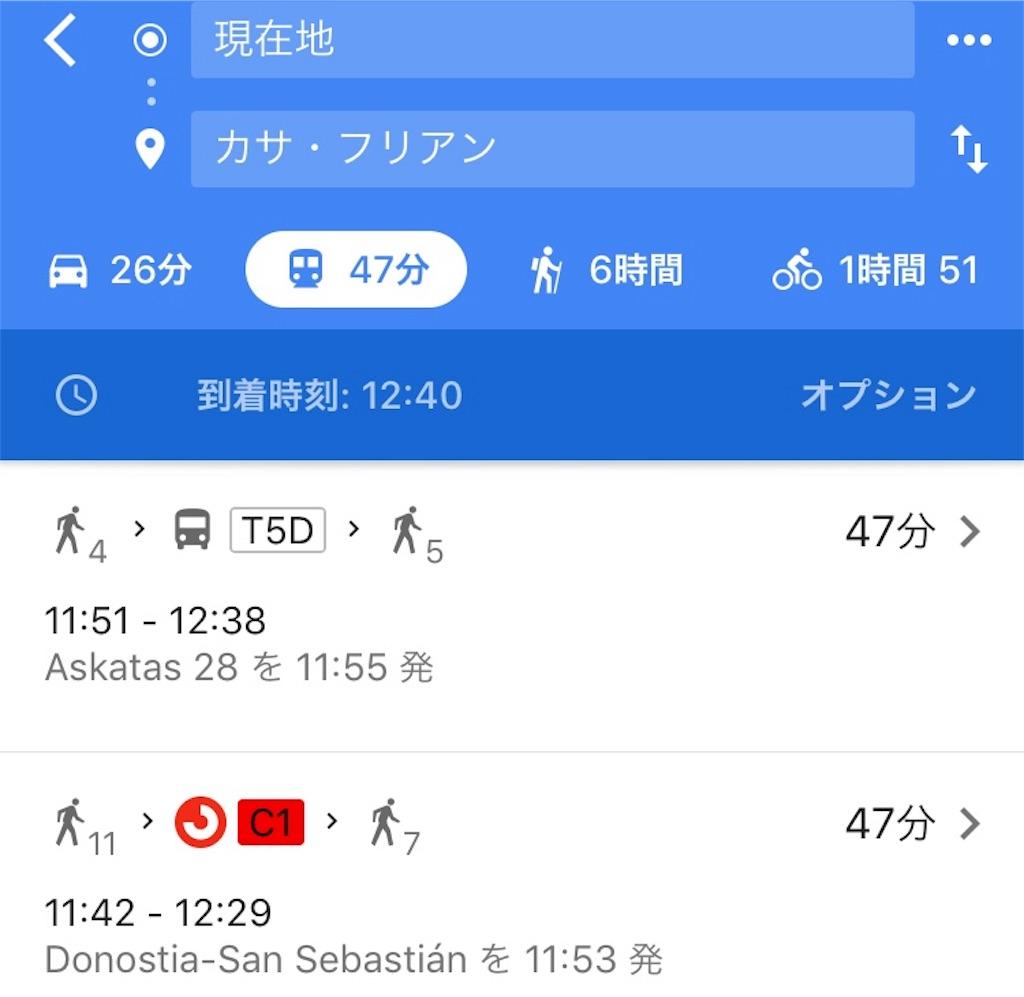f:id:makikosuwa:20190126124005j:image