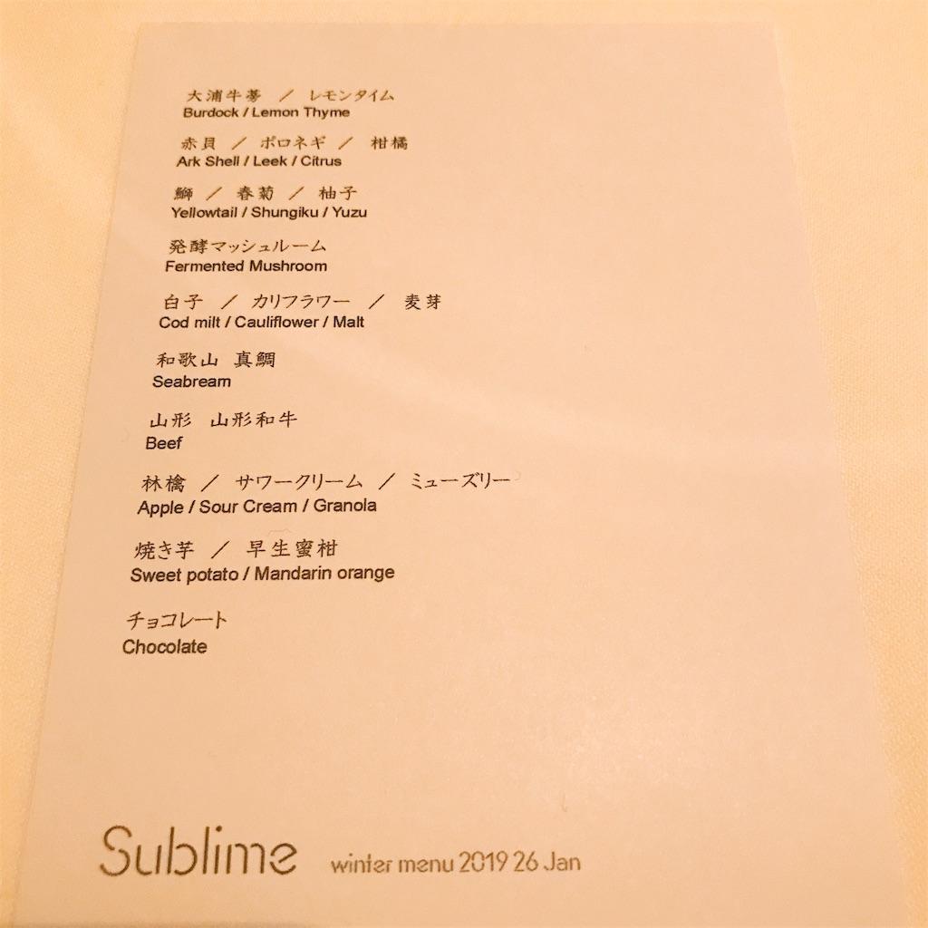 f:id:makikosuwa:20190131090600j:image