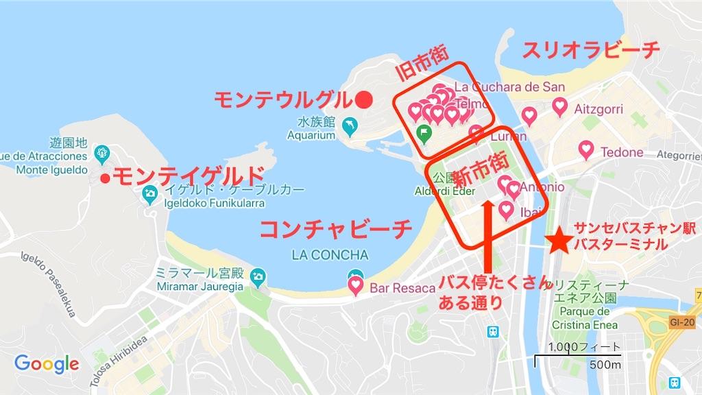 f:id:makikosuwa:20190205200014j:image