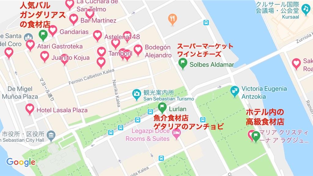 f:id:makikosuwa:20190209103905j:image