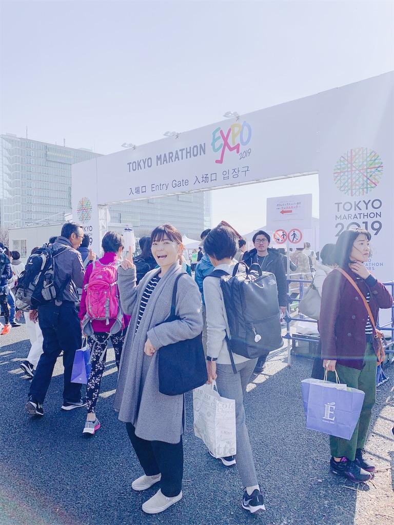 f:id:makikosuwa:20190306102258j:image