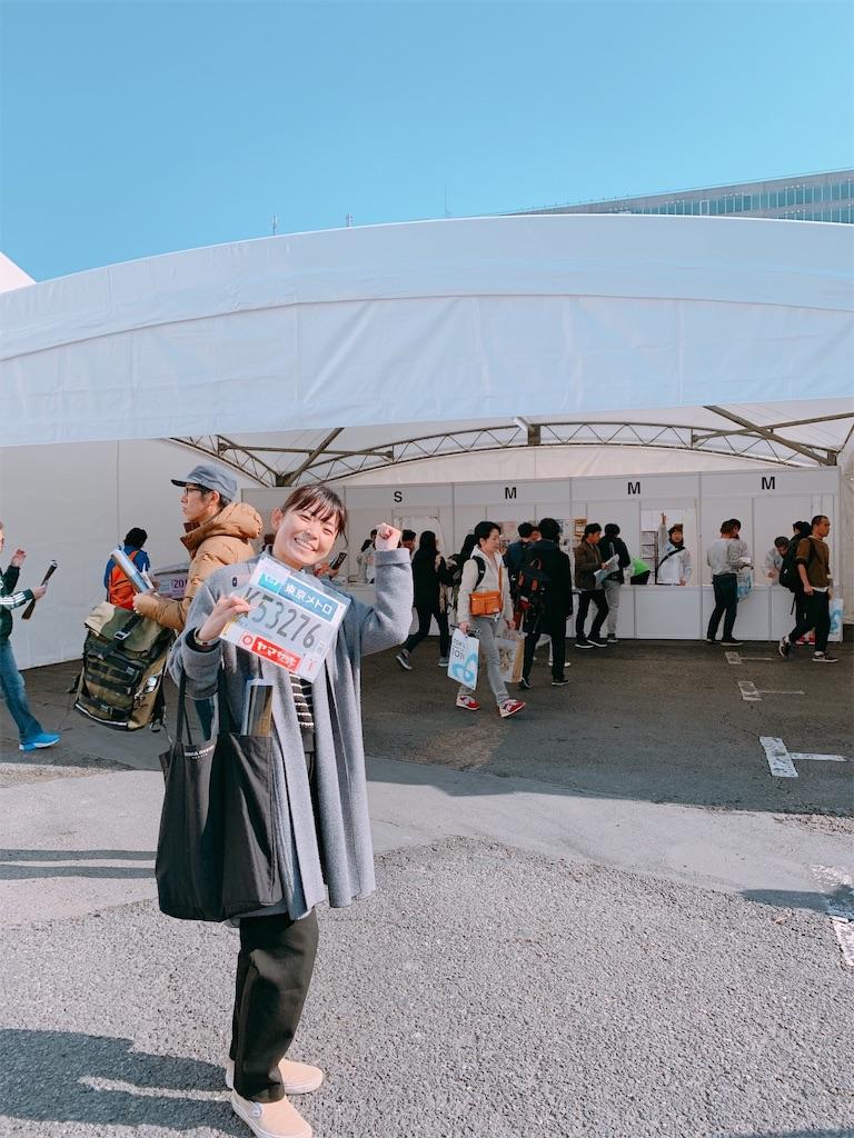 f:id:makikosuwa:20190306193918j:image