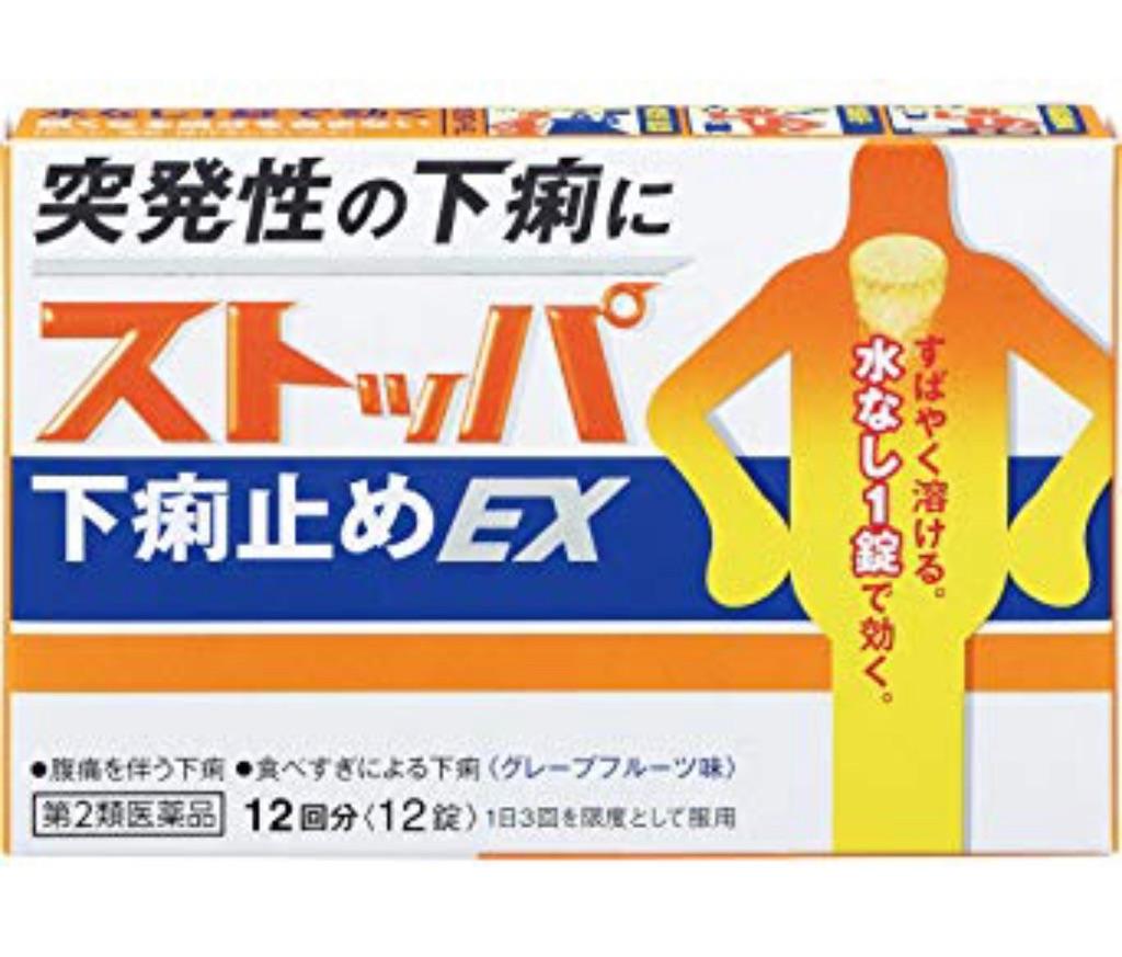 f:id:makikosuwa:20190307002330j:image