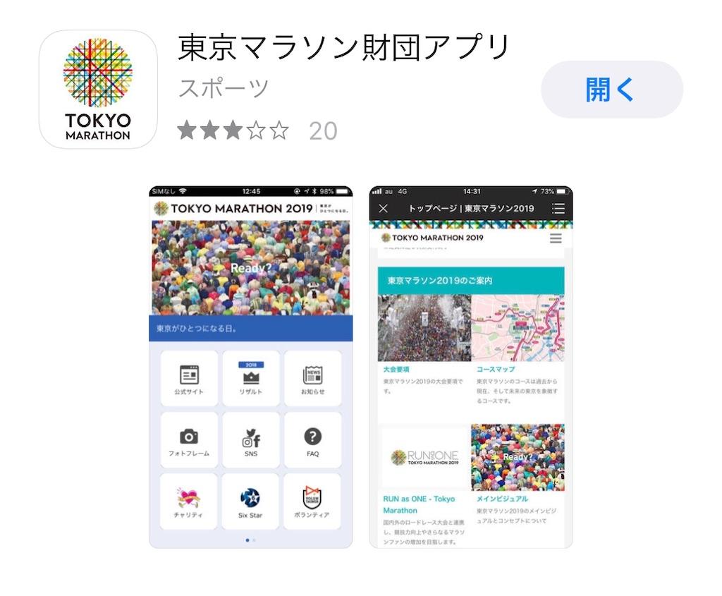 f:id:makikosuwa:20190307082156j:image