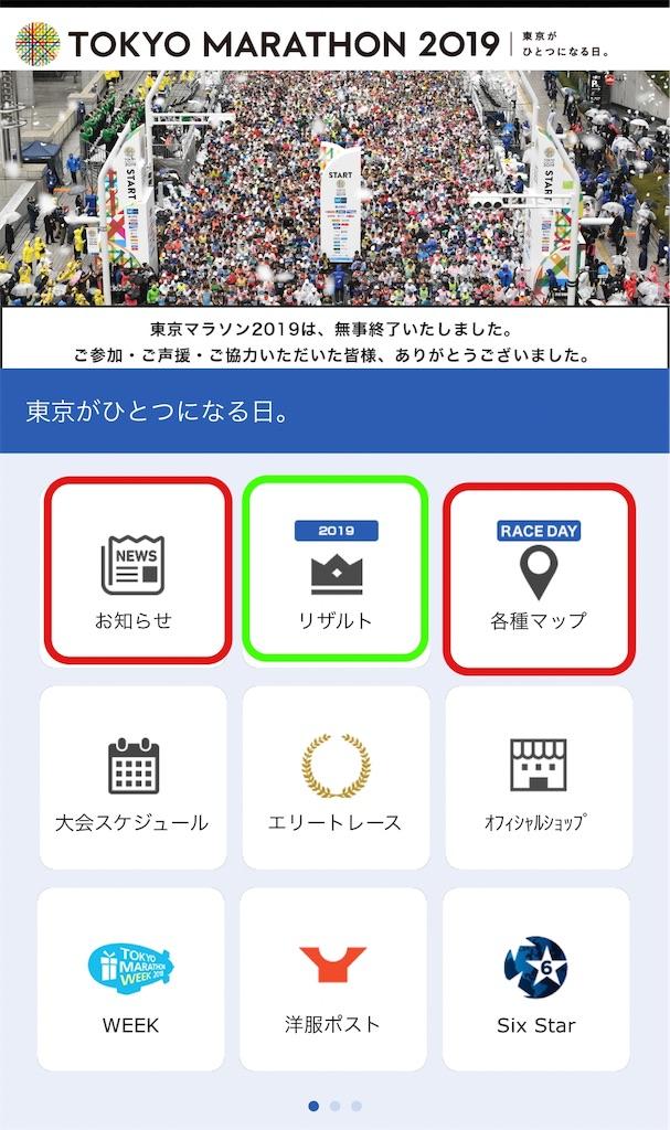 f:id:makikosuwa:20190307082228j:image
