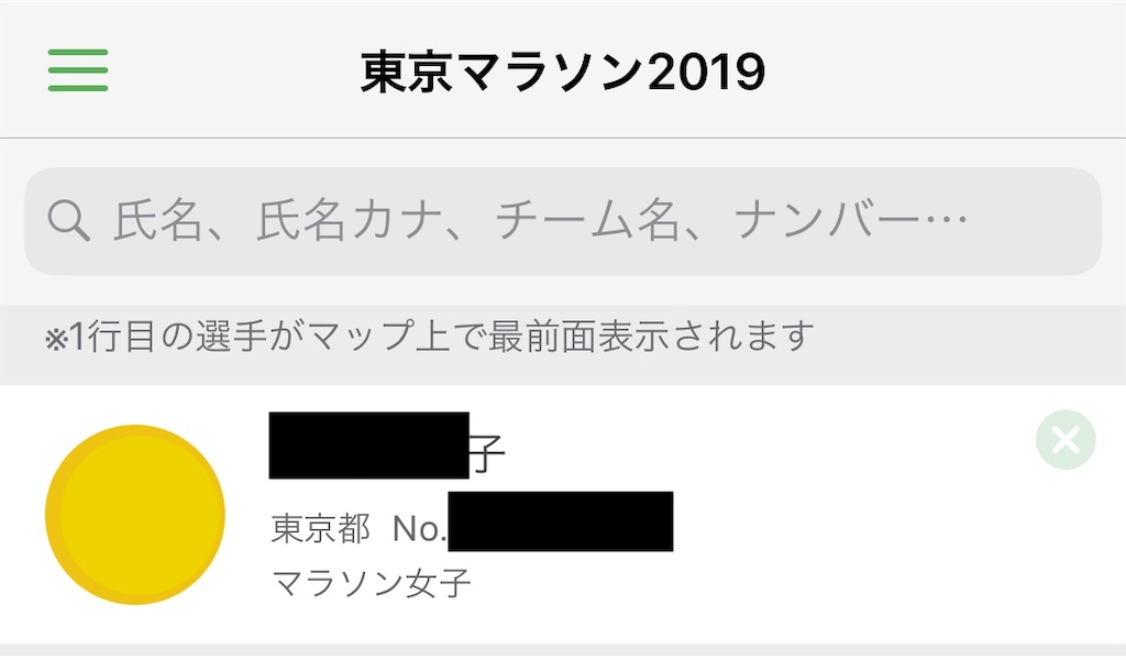 f:id:makikosuwa:20190307091022j:image