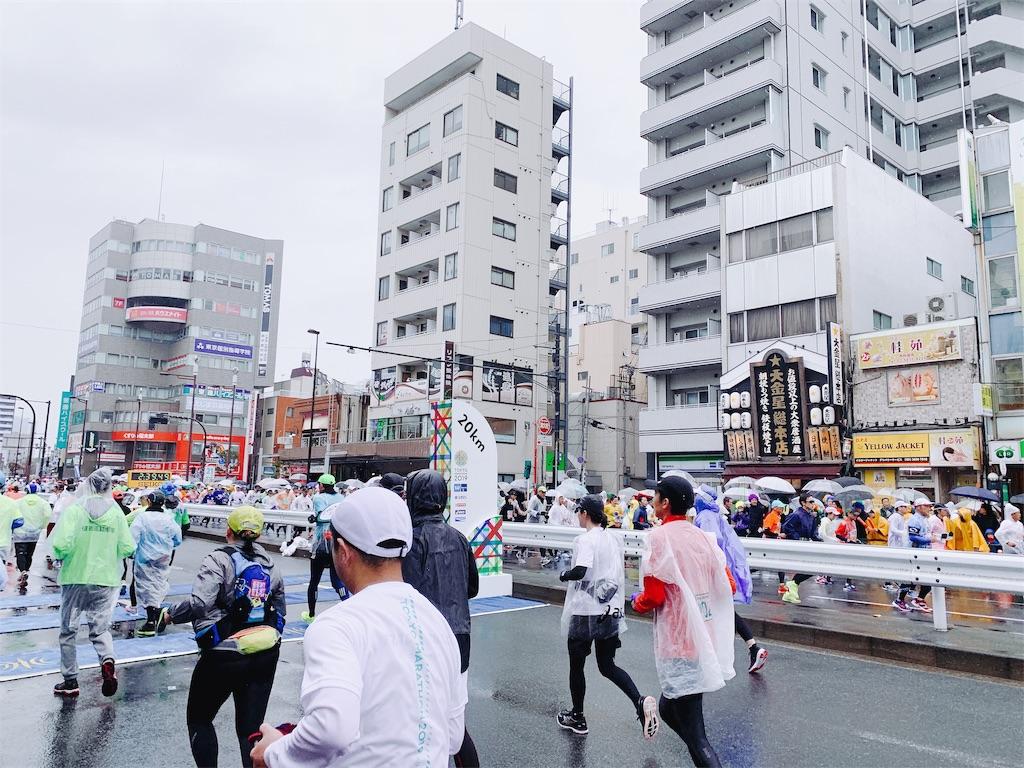 f:id:makikosuwa:20190307094632j:image