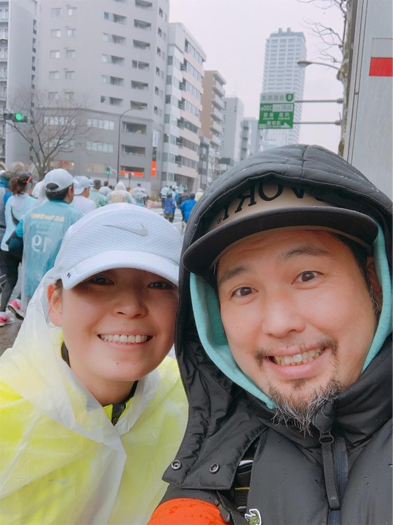 f:id:makikosuwa:20190307095016j:image