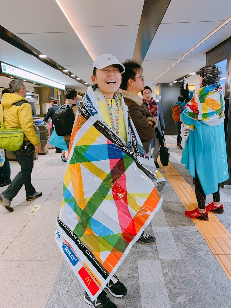 f:id:makikosuwa:20190307100600j:image