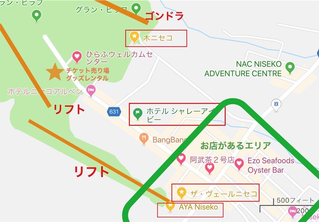 f:id:makikosuwa:20190311175256j:image