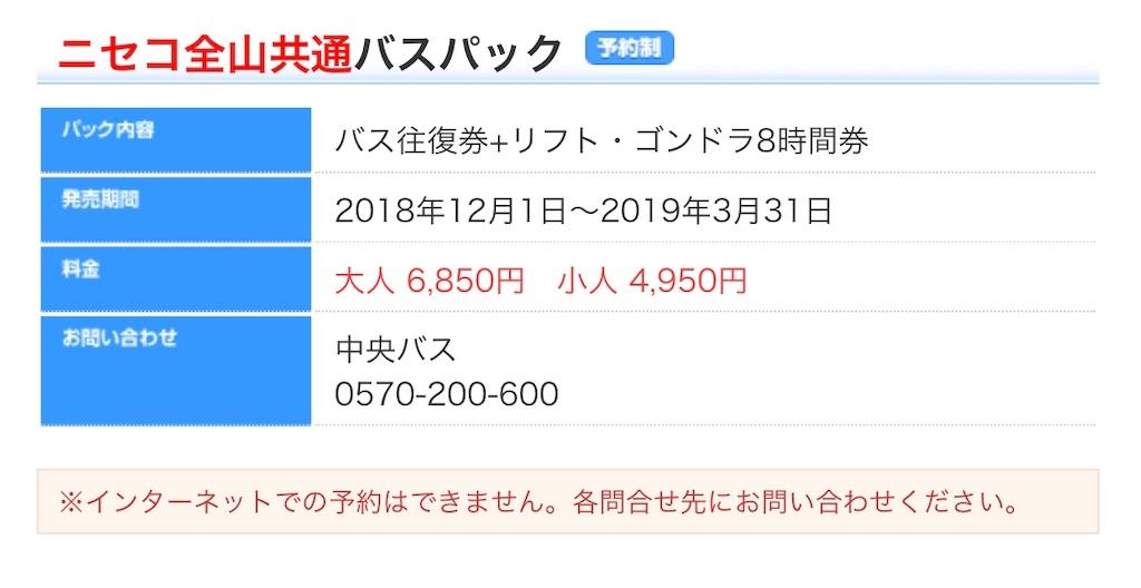 f:id:makikosuwa:20190311181731j:image