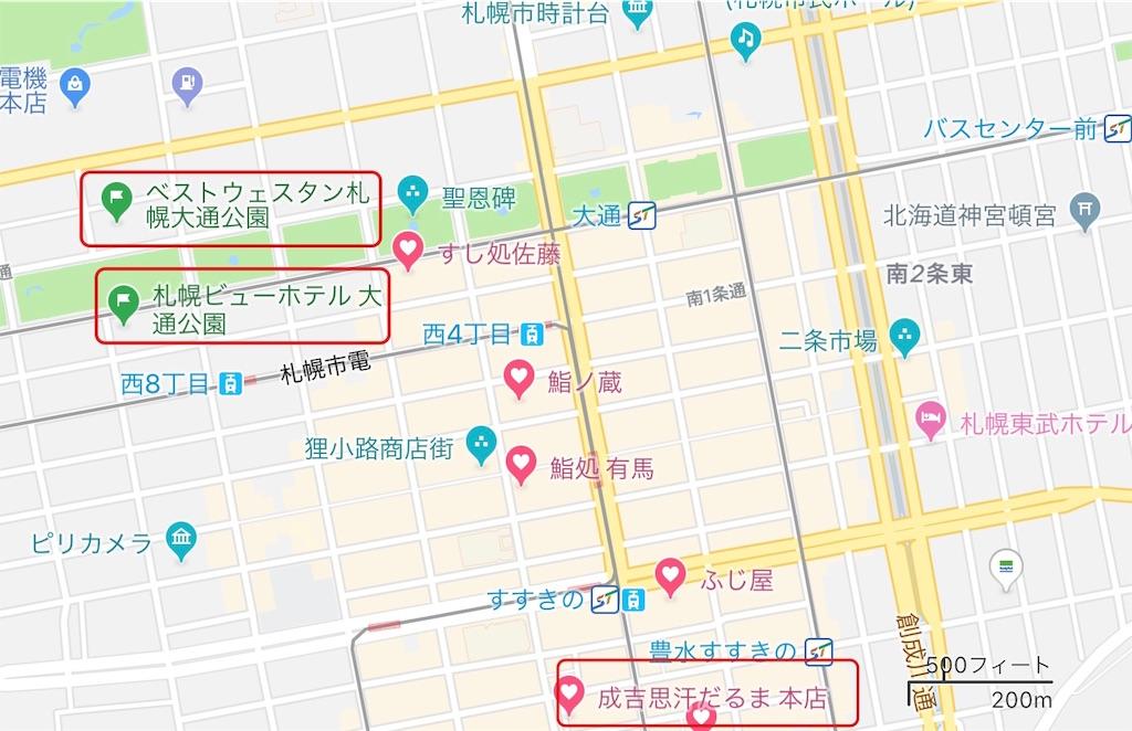 f:id:makikosuwa:20190311234147j:image