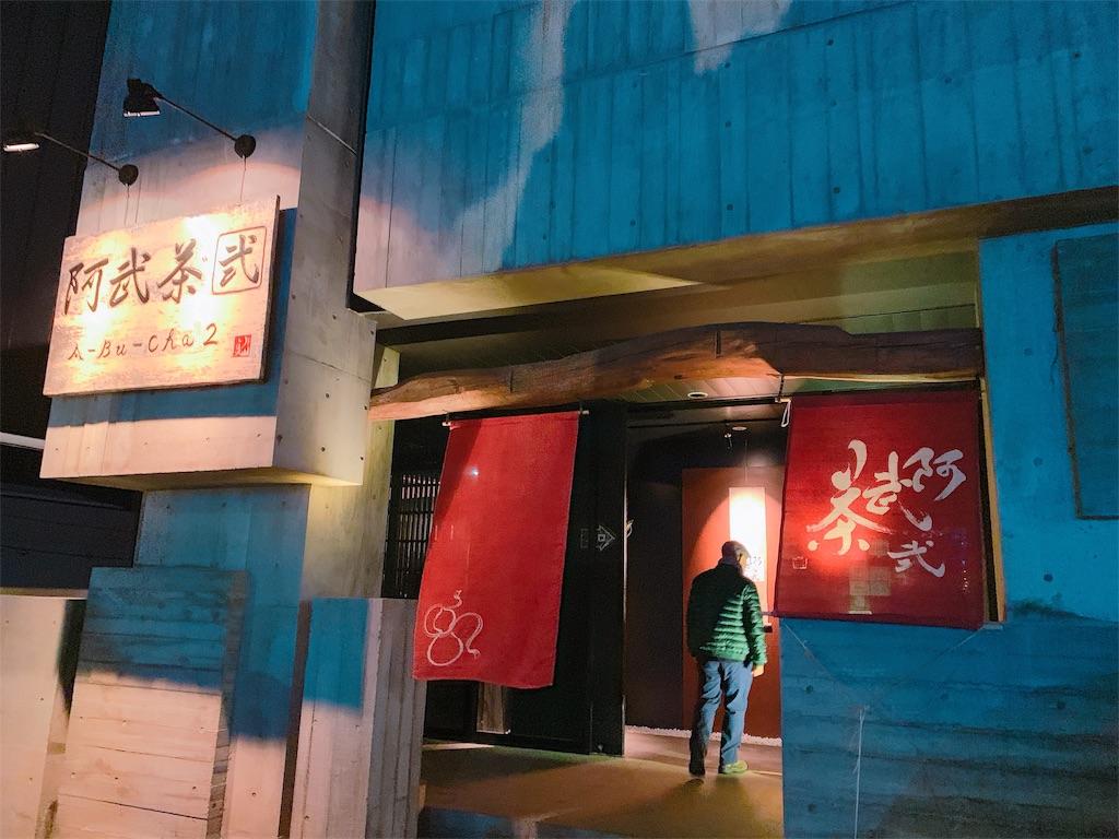 f:id:makikosuwa:20190320203417j:image