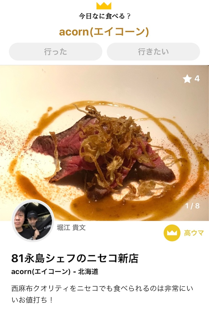 f:id:makikosuwa:20190321101957j:image