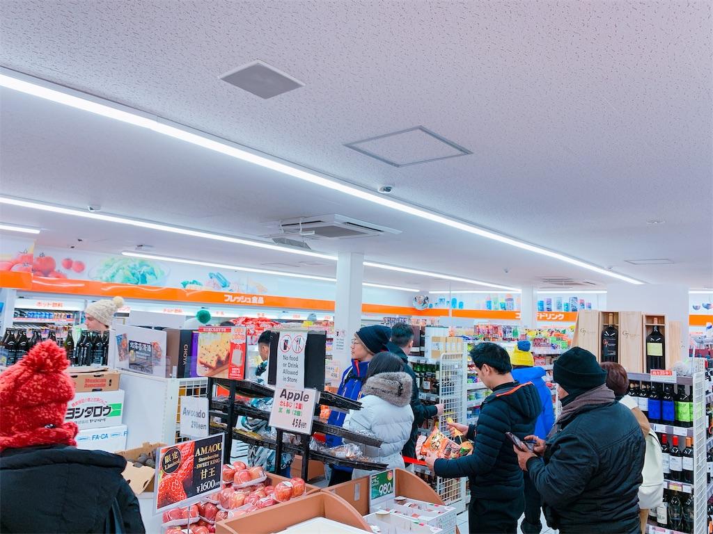 f:id:makikosuwa:20190321102057j:image