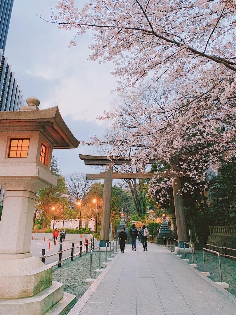 f:id:makikosuwa:20190330204110j:image