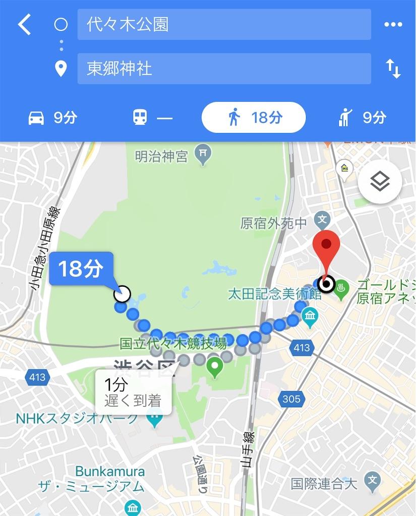 f:id:makikosuwa:20190331115945j:image