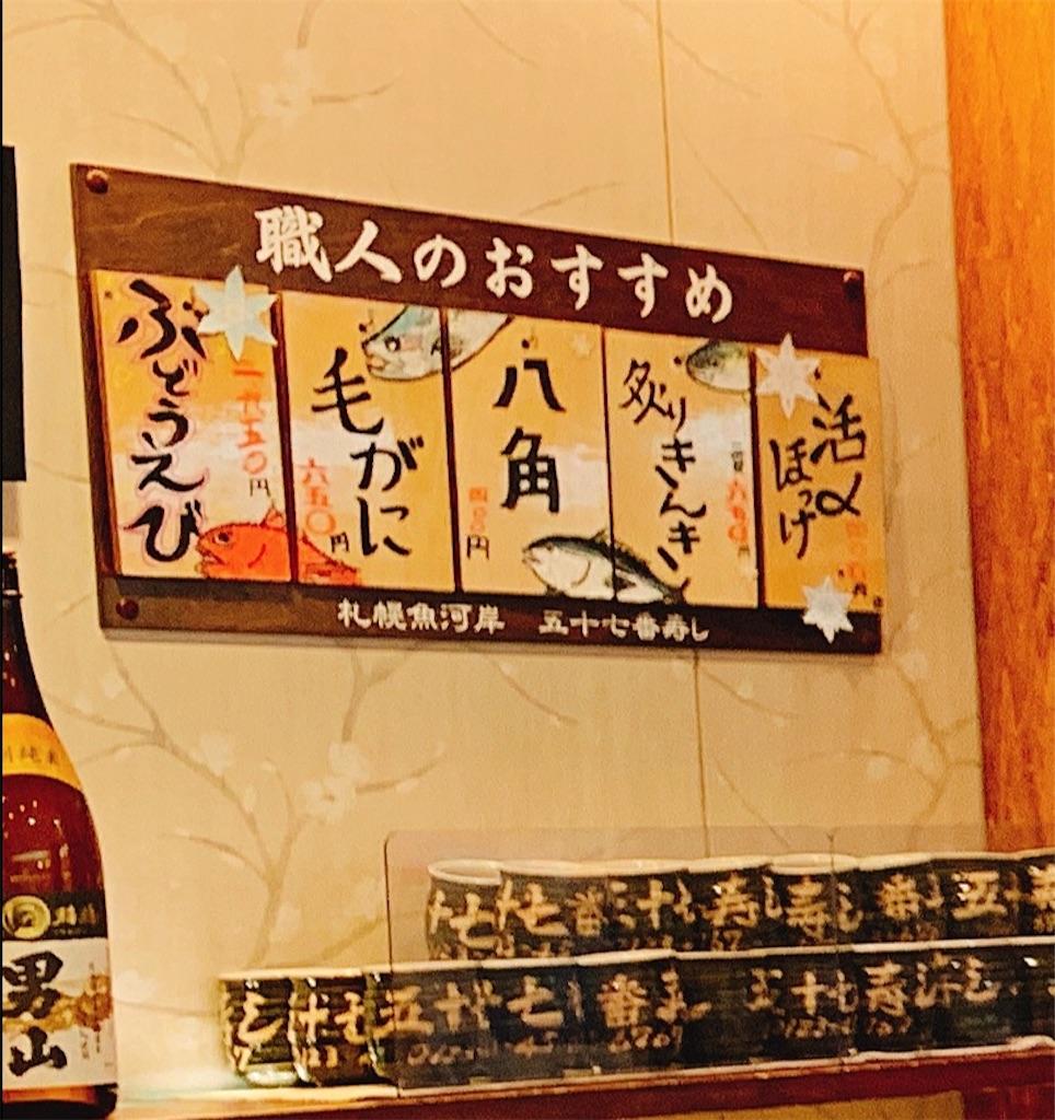 f:id:makikosuwa:20190403072815j:image