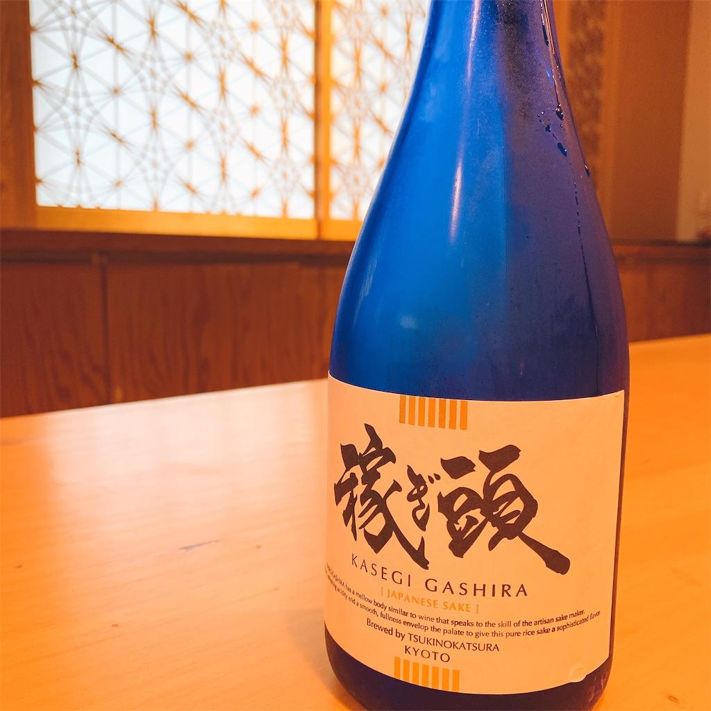 f:id:makikosuwa:20190501155646j:image