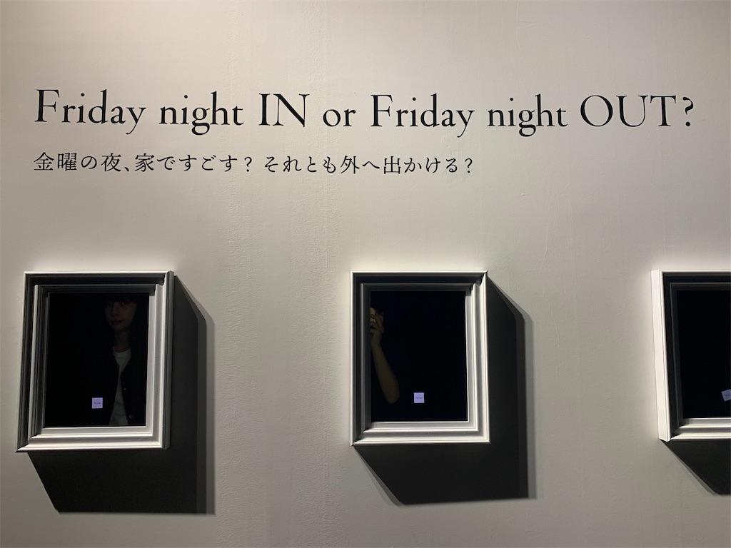 f:id:makikosuwa:20190525190408j:image