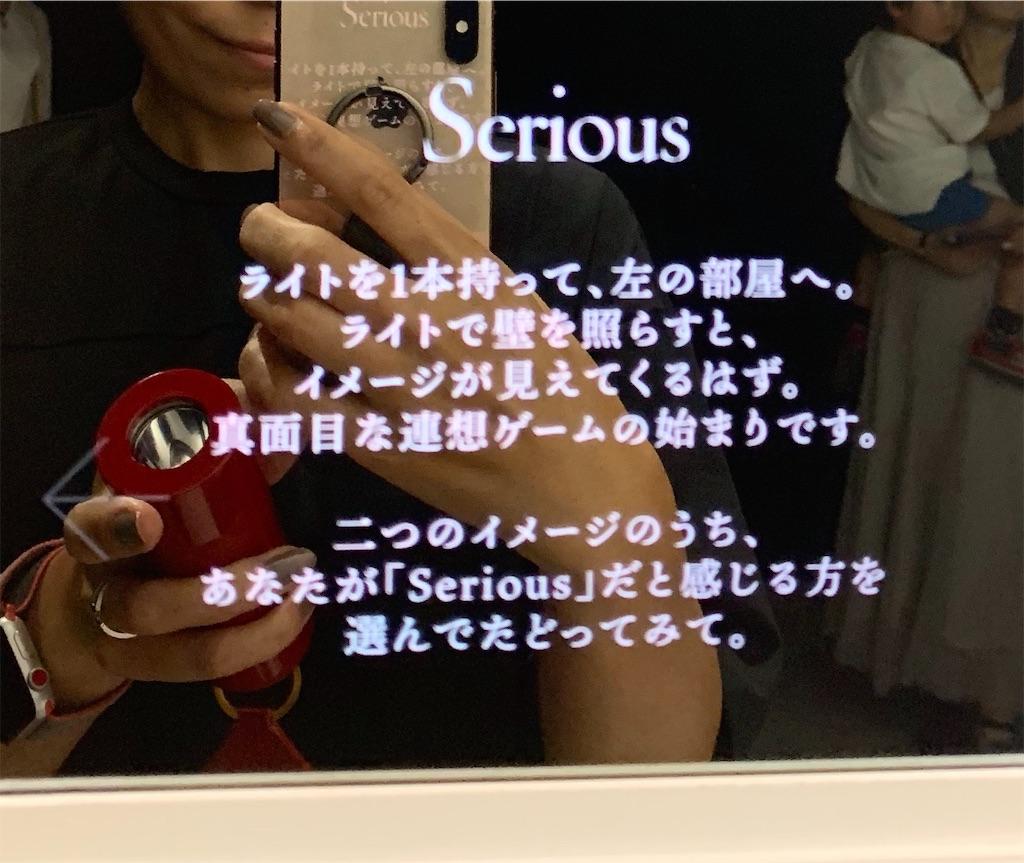 f:id:makikosuwa:20190525190614j:image