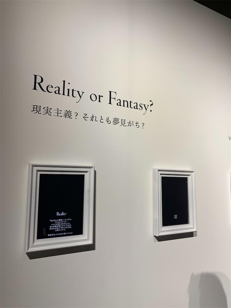 f:id:makikosuwa:20190525190902j:image