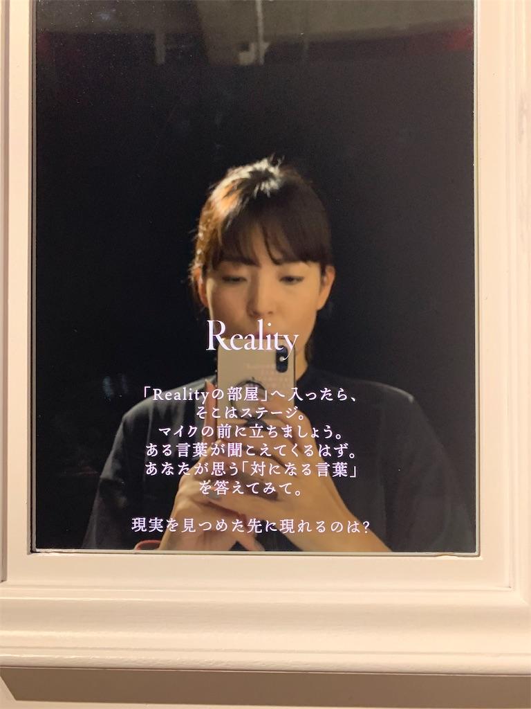 f:id:makikosuwa:20190525190934j:image
