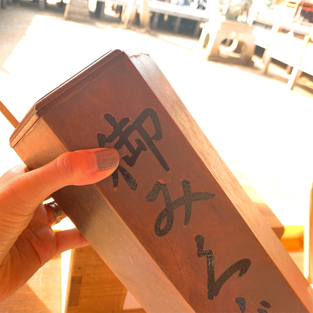 f:id:makikosuwa:20190601210452j:image