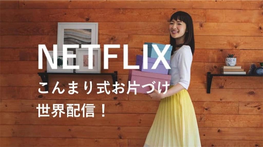 f:id:makikosuwa:20190602103712j:image