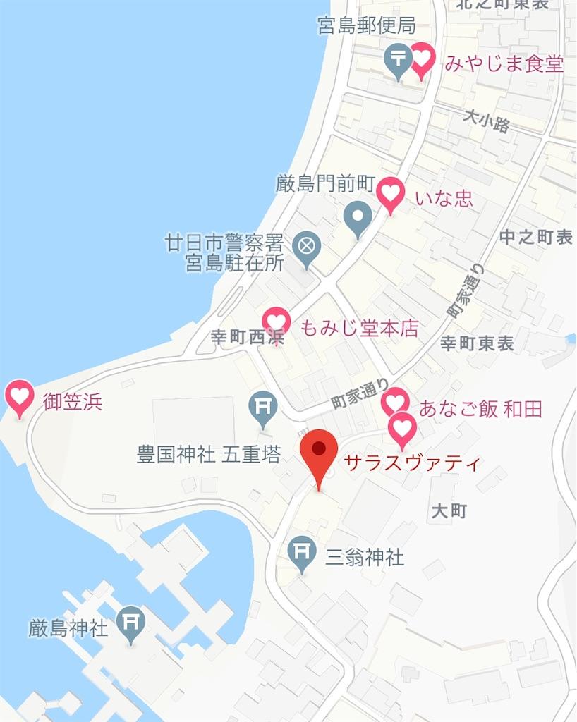 f:id:makikosuwa:20190608231917j:image