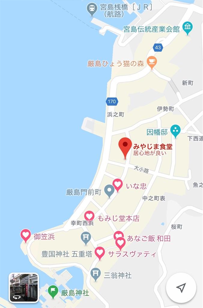 f:id:makikosuwa:20190609210515j:image