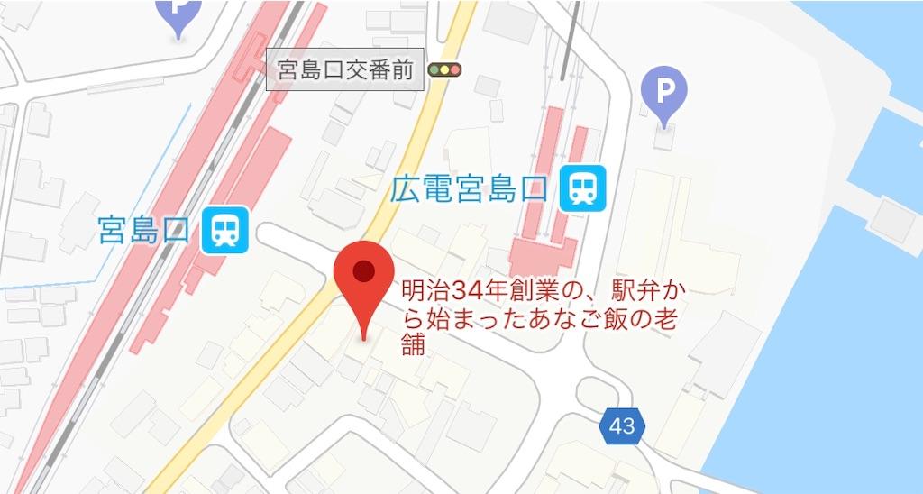 f:id:makikosuwa:20190609212852j:image
