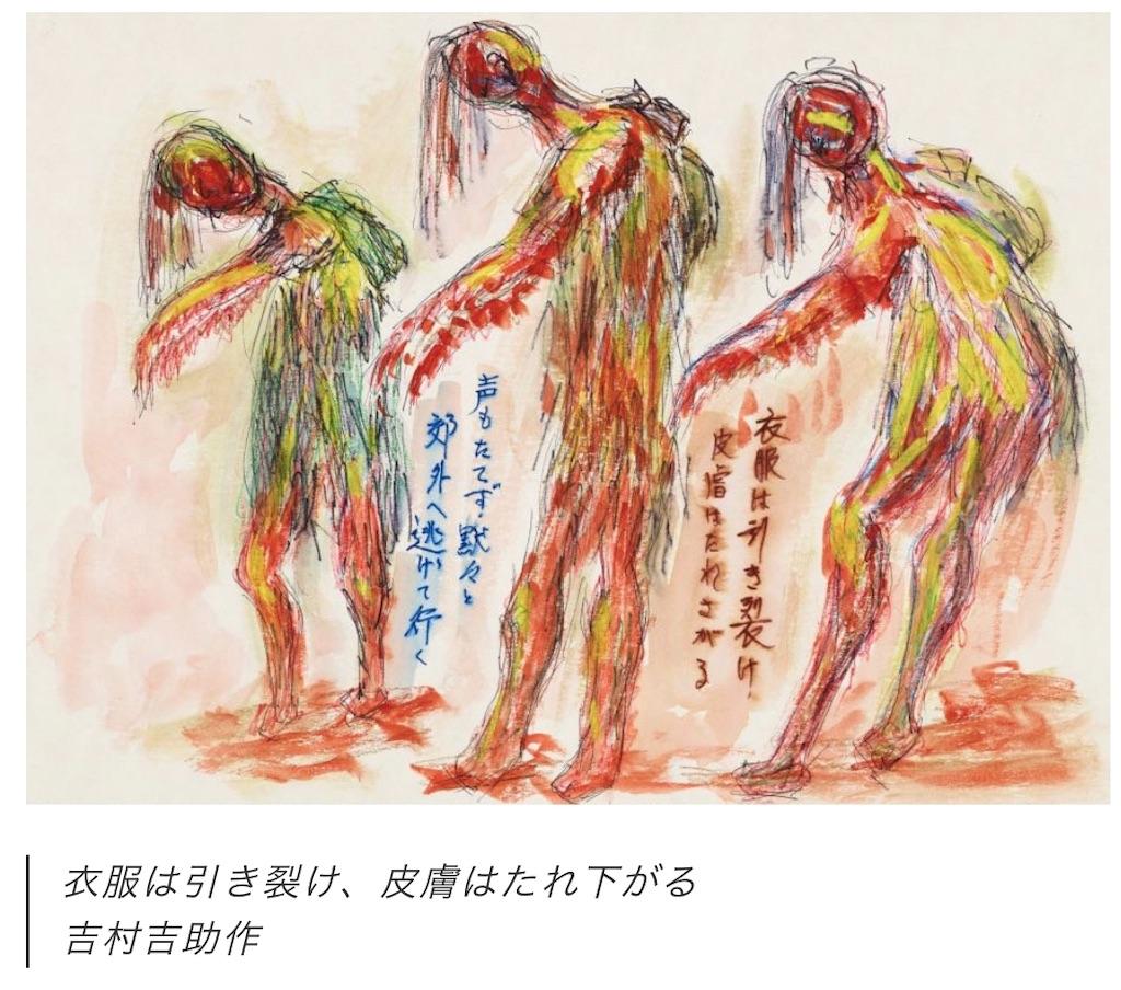 f:id:makikosuwa:20190616093543j:image