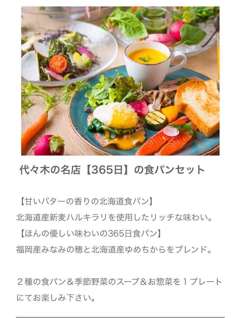 f:id:makikosuwa:20190626235045j:image
